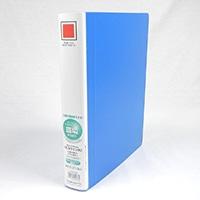 コクヨ チューブファイル A4S 3cm 630B