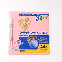 フラットファイルPP 3P ピンク