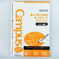 コクヨ B5ルーズリーフA罫 ドット入 ノ836AT