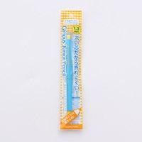 コクヨ ジュニアペンシル 1.3mm ブルー
