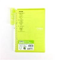コクヨ A5バインダースマートリング 黄緑