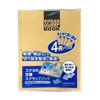 コクヨ スクラップブック A4 4冊パック