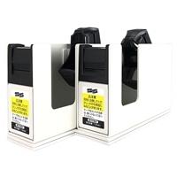 コクヨ テープカッター カルカット 2連タイプ ライトグレー