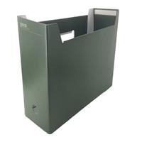 コクヨ ファイルボックス NEOS A4-NELF-DG