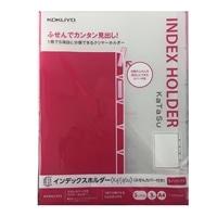 コクヨ インデックスホルダー KaTaSu カタス ふせんカバー付き 5インデックス A4 3冊 フ-KFE7505T