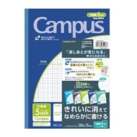 コクヨ キャンパス用途別 5mm 方眼罫 5冊パック
