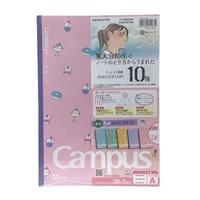 【数量限定】コクヨ 限定キャンパスノート デイリーカラーズ A罫 30枚×5冊