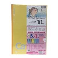 【数量限定】コクヨ 限定キャンパスノート シャーベットカラー A罫 30枚×6冊