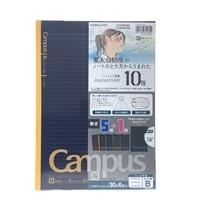 【数量限定】コクヨ 限定キャンパスブラックカラーB罫6P