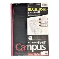 【数量限定】コクヨ キャンパスノート ブラックカラー 5色パック ドットA罫