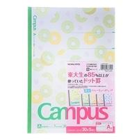 コクヨ 限定キャンパス<フルーティーポップ>A罫