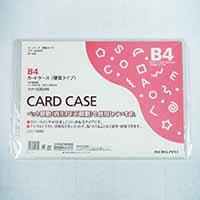 コクヨ カードケース ハード B4