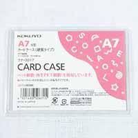 コクヨ カードケース ハード A7