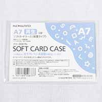 コクヨ カードケース ソフト A7