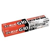 内装用接着剤 G10 170ml