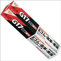 ゴム・金属・皮革用 G17 170ML