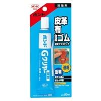 皮革・ゴム用透明 Gクリア- 50ml