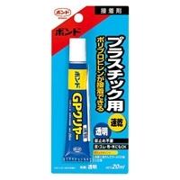 皮革・PP・PE用 GPクリヤー 20ml