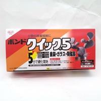 コニシ クイック5 80Gセット