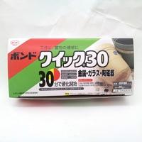 コニシ クイック30 80Gセット