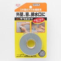 テープ状コーク グレー 幅20mm×1.5m