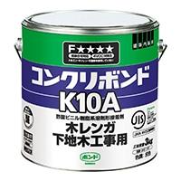 コンクリボンドK10A 3kg