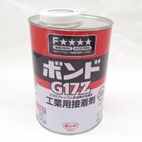 ゴム・金属・皮革用 G17N 1kg