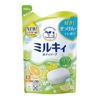 牛乳石鹸 ミルキィ ボディソープ シトラスソープの香り 詰替 400ml