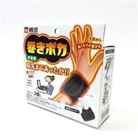 【数量限定】小林製薬 桐灰 巻きポカ 手首用 専用ホルダー2個+シート4枚
