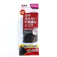 【数量限定】小林製薬 桐灰 足の冷えない不思議なくつ下 レギュラーソックス 超薄手 ブラック 23-25cm