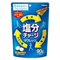 【数量限定】カバヤ 塩分チャージタブレッツ 90g