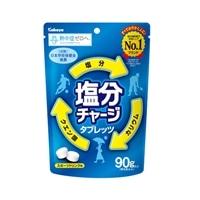 【数量限定】カバヤ 塩分チャージタブレッツ スポーツドリンク味 90g