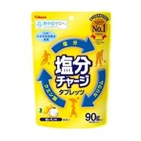 【数量限定】カバヤ 塩分チャージタブレッツ 塩レモン 90g