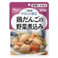 キユーピー やさしい献立 Y1-4 鶏だんごの野菜煮込み