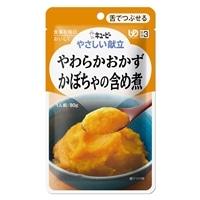 キユーピー やさしい献立 Y3-1 やわらかおかず かぼちゃの含め煮