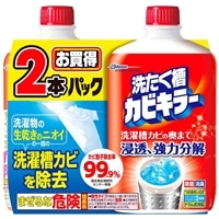 【数量限定】ジョンソン 洗たく槽カビキラー 550g×2本パック