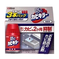 ジョンソン 防ぐカビキラー 無香料 105ml×3個パック