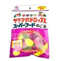 佐久間製菓 サクマ式ドロップス スーパーフードのど飴
