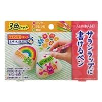 ラップに書けるペン 3色セット(ピンク・オレンジ・黄緑)