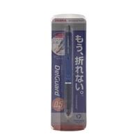 ゼブラ シャープペンシル デルガード 0.5mm ブルー