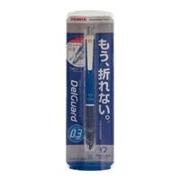 ゼブラ シャープペンシル デルガード 0.3mm ブルー