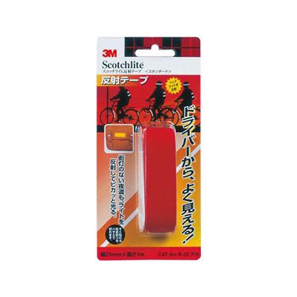 3M  スコッチライト  反射テープ スタンダード 赤R25 RED