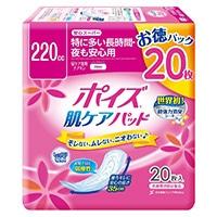 ポイズ 肌ケアパッド 安心スーパー お得パック20枚 尿ケア専用ナプキン