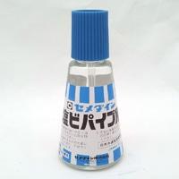 セメダイン 塩ビパイプ用 30ml