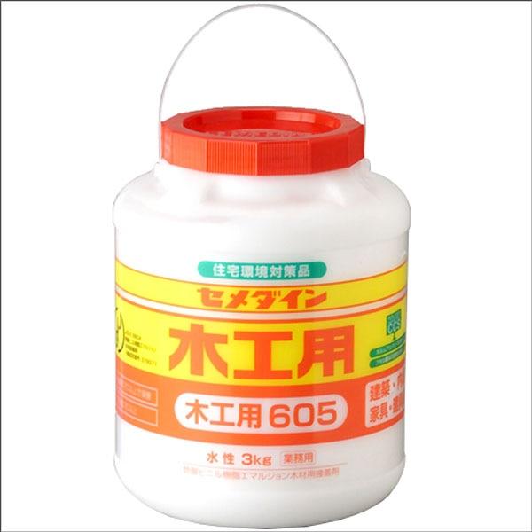セメダイン 木工用(605)3kg