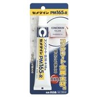 セメダイン PM165ーR 50ml