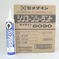 【数量限定】【ケース販売】セメダイン シリコーンシーラント 8090 クリア 330ml×10本