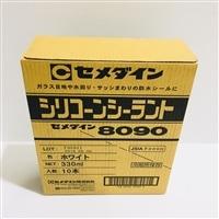 【ケース販売】セメダイン シリコーンシーラント 8090 ホワイト 330ml×10本