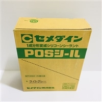【ケース販売】セメダイン POSシール ライトグレー ×10本
