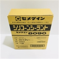 【ケース販売】セメダイン シリコーンシーラント 8090 ライトグレー 330ml×10本